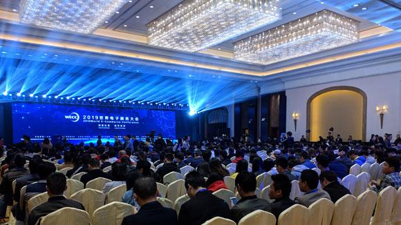 中国「世界電子商務大会」にて弊社社長が3年連続で講演
