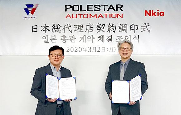 左より、弊社代表取締役社長 李 光一郎、Nkia理事(取締役) Mr. W. Jin様